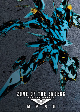 zone-of-the-enders--the-2nd-runner--m∀rs